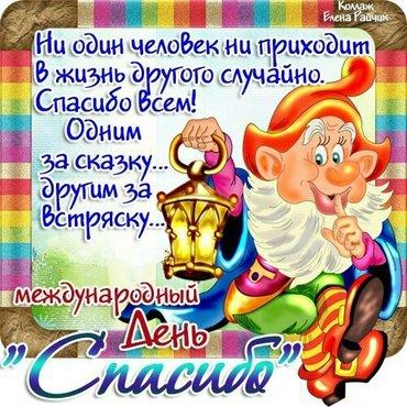 РАБОТА НА СЕБЯ!!! в Бишкек