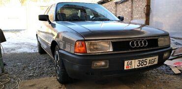 наушники panasonic белые в Кыргызстан: Audi 80 1.8 л. 1990 | 210000 км