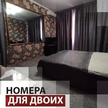 аламедин 1 квартиры in Кыргызстан | БАТИРЛЕРДИ УЗАК МӨӨНӨТКӨ ИЖАРАГА БЕРҮҮ: Гостиница в аламедине-1 отдельная 1- комнатная квартира. Есть все -