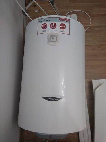 Продаю новый водонагреватель аристон ariston 80 л