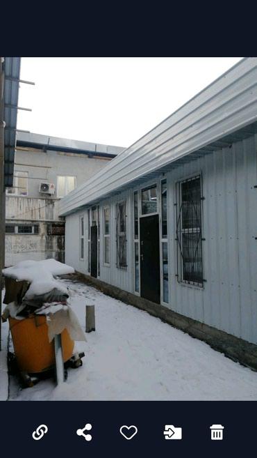 Продаю офисные помещения 50кв.м и 90 в Бишкек