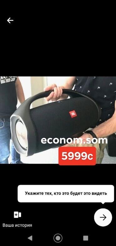 Колонка Беспроводная JBL boom box ( самая большая колонка )Звук