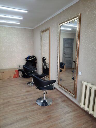 Работа - Лебединовка: Сдаю парикмахерскую или сдаю кресло