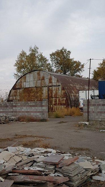 сдаю склады в селе Ленинское, возле главной дороги в сторону Кордай ил в Бишкек