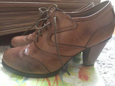 SNIŽENO!!!!! Braon kožne cipele, obuvene samo jednom u retro fazonu, - Belgrade
