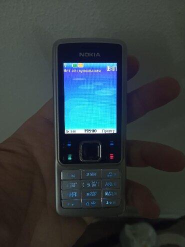 Nokia 6300 satin alin - Azərbaycan: Salam 6300
