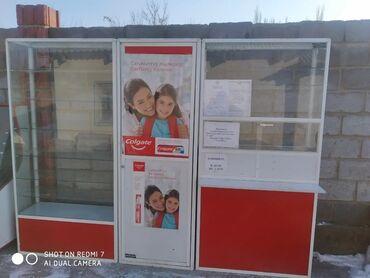 витамин д 5000 купить в бишкеке в Кыргызстан: Витрины для аптеки и. т. д
