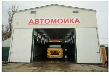 грузовое авто в аренду in Кыргызстан   HONDA: Сдаётся в аренду автомойка (грузовой )Действующий