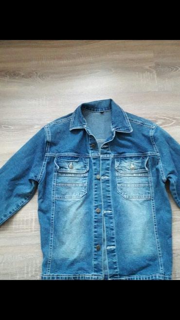 Decija teksas jaknica - Novi Pazar