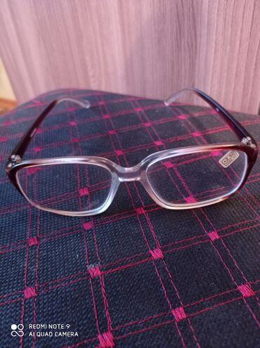 Очки для коррекции зрения (+2.5) Асанбай