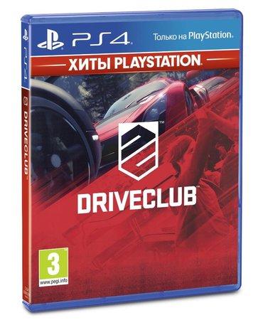 ps4 oyunlari - Azərbaycan: Drive club Ps4. Sony PlayStation 4 oyunlarının və aksesuarlarinin