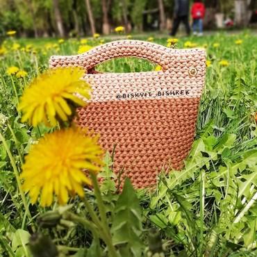 Вязанная сумка из трикотажной пряжи. На заказ. в Бишкек