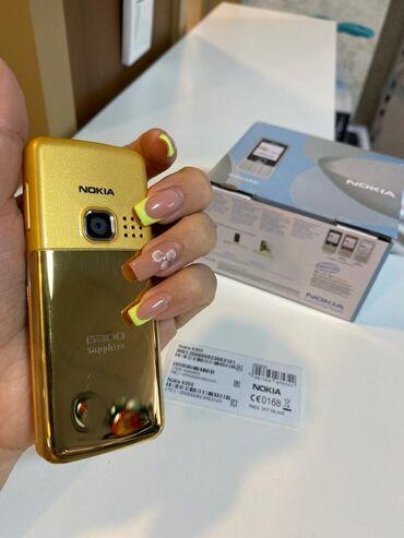 Nokia 6300 — трёхдиапазонный мобильный телефон фирмы Nokia, выпущенный