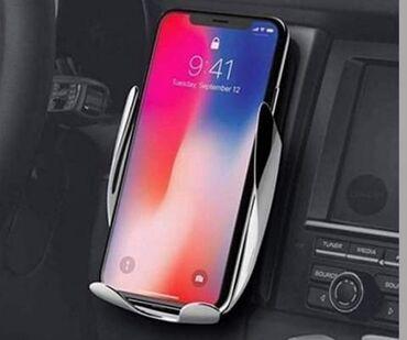 Bežični punjač i auto držač za mobilni telefon - S 5Bežični punjač za