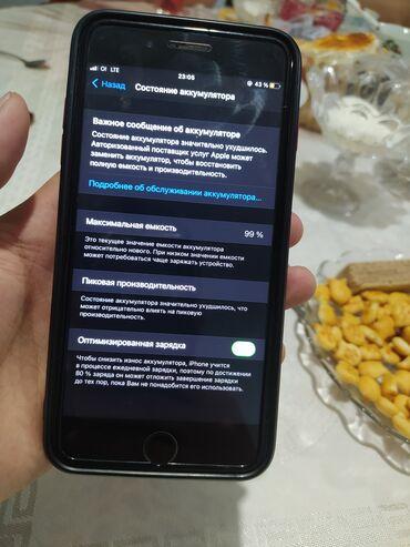 айфон 7 цена in Кыргызстан   APPLE IPHONE: IPhone 7 Plus   128 ГБ   Черный Б/У   Отпечаток пальца