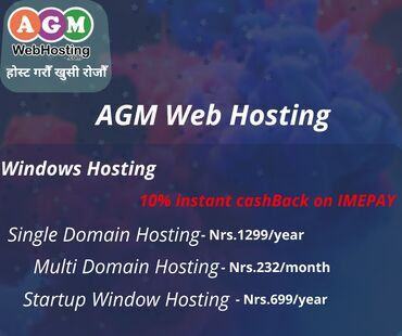 Buy windows multi domain hosting with 10% cashback on IME PayStart