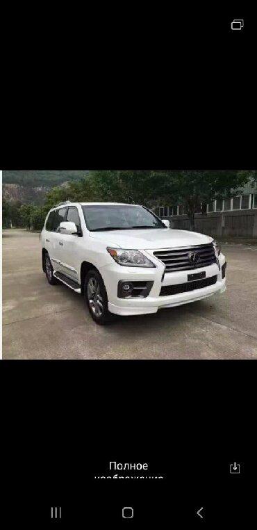 Тюнинг в Кыргызстан: Бампер полный комплект на Лексуз LX 570 F Sport 2015 год Тайота ланд