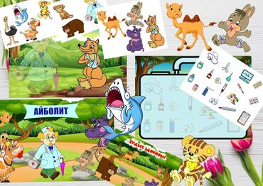 Детский мир - Полтавка: Готовая игра Игра Айболит. развивает фантазию, воображение.🧩 2 обложки