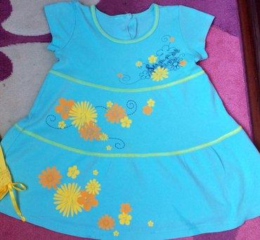 Платье (100% хб!) на 3-5лет , потом можно в Бишкек