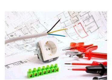 строительство в Кыргызстан: Электрик!!! Кант-Бишкек!!!Электромонтаж!!!Опытный