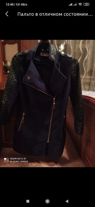 Пальто в отличном состоянии г Кара Балта