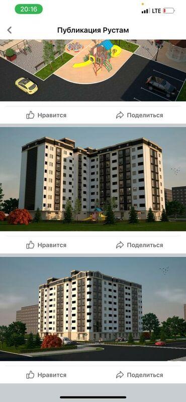 доски ikea настенные в Кыргызстан: Продается квартира: 1 комната, 31 кв. м