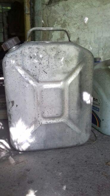 Алюминиевая канистра. 20 литров