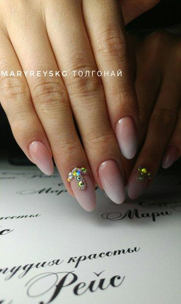 наращивание ногтей, дизайны любой сложности!!! в Бишкек