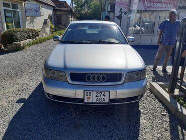 Audi A4 1.6 л. 2000 | 0 км