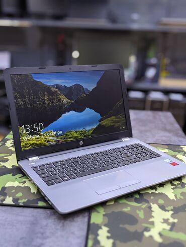 золото в рассрочку бишкек in Кыргызстан | SAMSUNG: Hp Laptop игровой i5-7200 + R5 330/2gb• Процессор - i5-7200u 2.70Ghz•