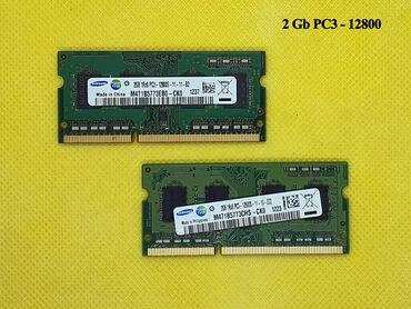 Ram - 2 Gb PC3-12800Noutbuk üçün operativ yaddaş (RAM)Yaddaş - 2