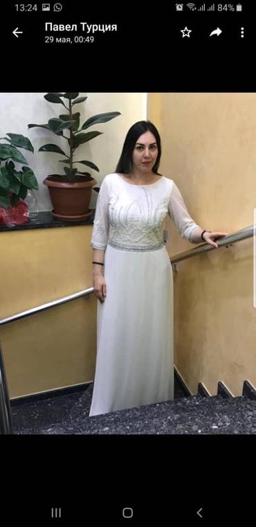 Вечернее платье в Кант
