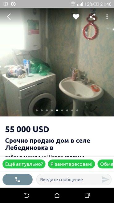 ad-image-49983720
