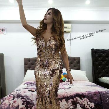 пышное кружевное платье в Кыргызстан: Роскошное вечернее платье .  Турция .  Размер М-L
