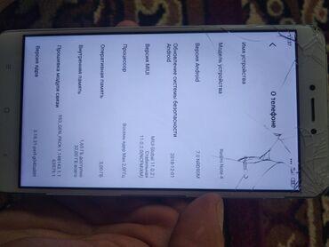 xiaomi mi4 в Кыргызстан: Б/у Xiaomi Mi4 32 ГБ Синий
