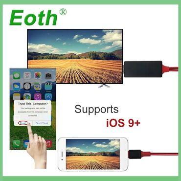 Цифровой конвертер USB→HDMI компании для смартфонов и планшетов