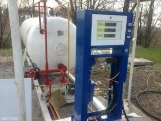 Газовые моноблоки от 10 до 24 м3. Колонка в Бишкек