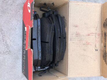 """infiniti ex35 в Кыргызстан: Продаю передние и задние тормозные колодки MASTER HPT ADVANCED LINE """"R"""