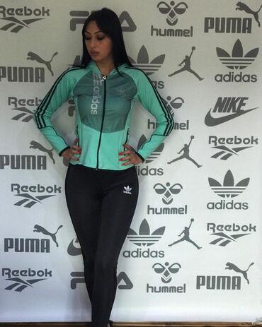 Adidas trenerka zenska - Srbija: Zenski Komplet Trenerke (Adidas,Nike) svi brojevi NOVO
