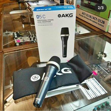 """studijnyj-mikrofon-akg-p120 в Кыргызстан: Вокальный, динамический микрофон от австрийского бренда """"AKG""""🎙•Модель"""