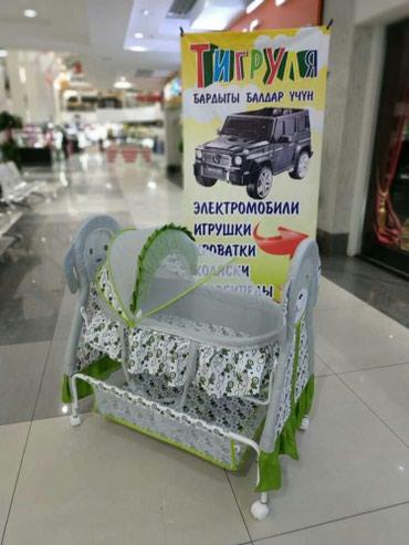 Люлька для новорожденного.  в Бишкек