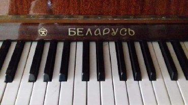 Πιάνο Belarus  Άριστη κατάσταση  Χρειάζεται κουρδισμα