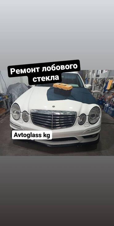 mercedes benz c63 amg в Кыргызстан: Mercedes-Benz E-класс AMG 2005