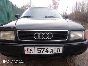 Audi 80 2 л. 1992