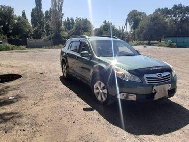 cherry 2010 в Кыргызстан: Subaru Outback 2.5 л. 2010 | 135000 км