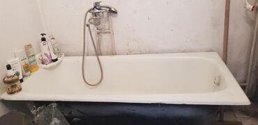 Советская чугунная ванна. Состояние отличное