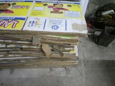 коробки из под бананов.  в Бишкек