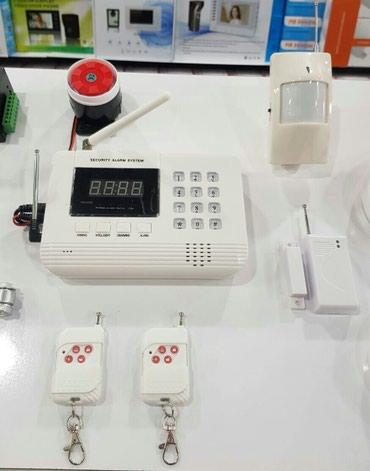 Bakı şəhərində GSM-Signalizasiya Sistemi