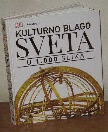 Kulturno blago sveta u 1000 slika, tvrd povez, veliki format 32x26cm, - Beograd