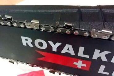 Motorne-testere - Srbija: Royal Kraft Motorna Testera Samo 6.700dinara. Porucite odmah u Inbox s